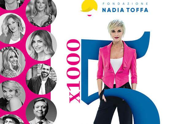 Fondazione Nadia Toffa Campaign
